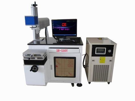 XR-S50Y半导体激光打标机